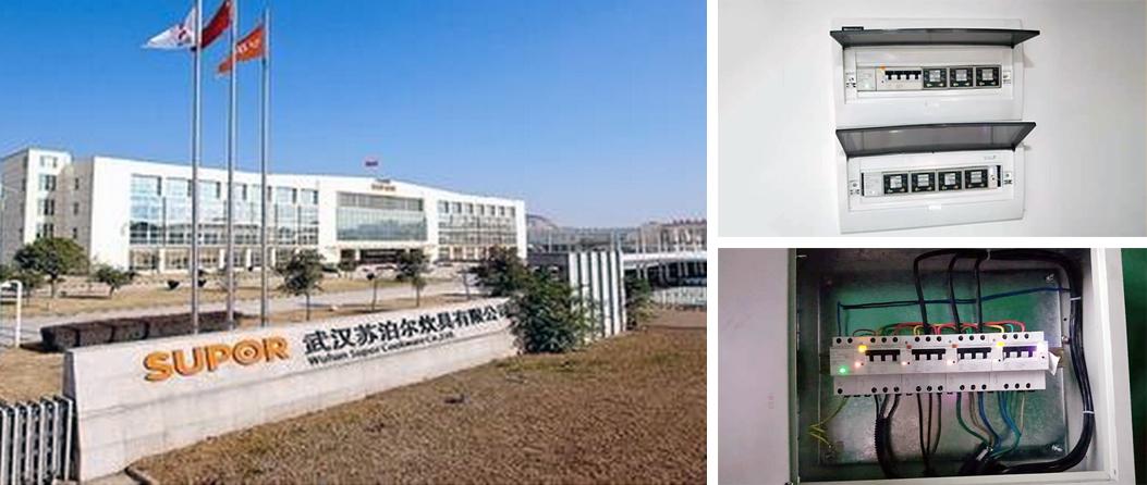 6-武汉苏泊尔生产基地.jpg